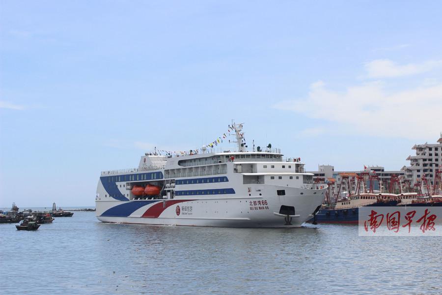 6月18日焦点图:北海至海口船舶航行时间有望缩短至3-6小时