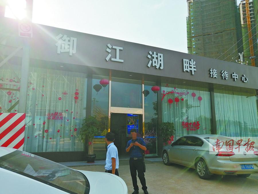 """6月22日焦点图:南宁市邕宁区两个""""三产""""项目限期拆除"""