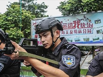 [12小时]90后缉私警察4年办案300余起