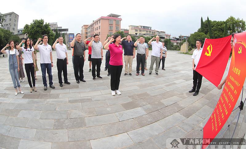 农行桂林分行强化党员初心教育