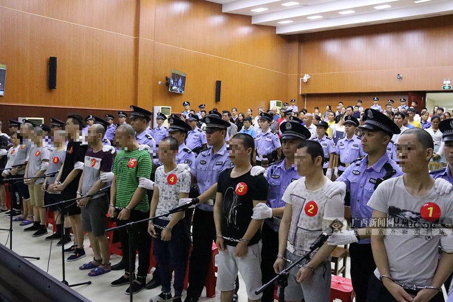 6月26日焦点图:崇左公开宣判建市以来最大跨国毒品案