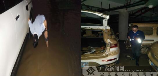 中国大地保险广西分公司积极应对暴雨灾害