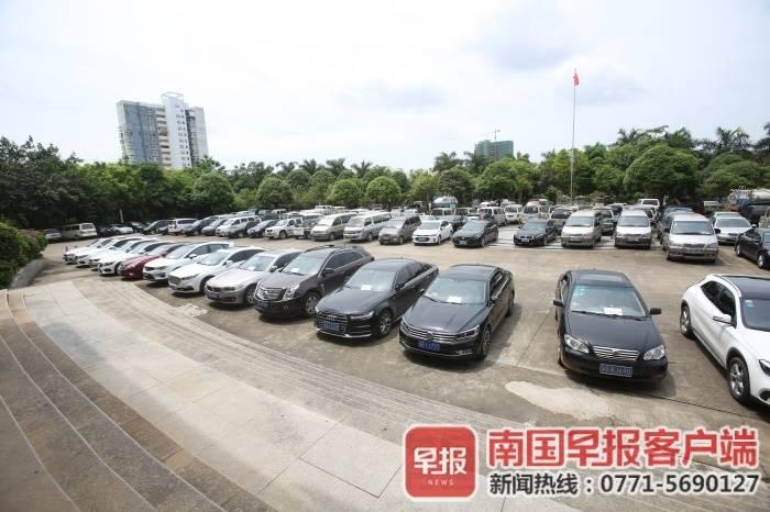 6月28日焦点图:南宁警方出动上千警力查传销
