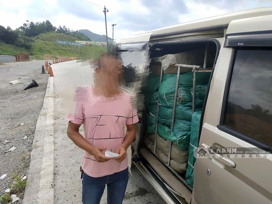 广西高速交警查获近2吨涉嫌走私冻肉