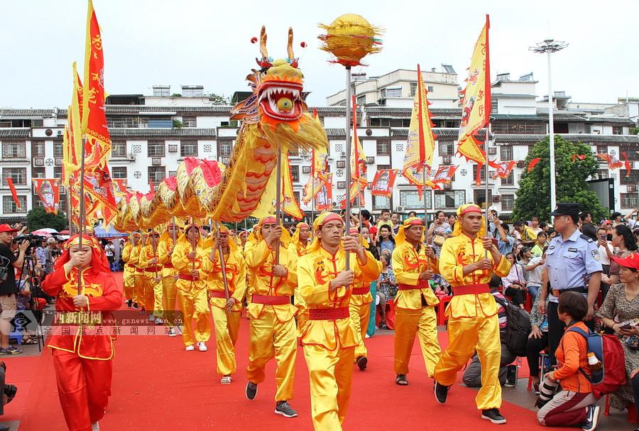 2019年广西环江・毛南族分龙节正式开幕