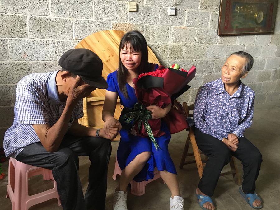 女子16歲時被拐他鄉26載 終于找回家人和姓名(圖)