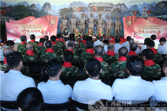 广西革命纪念馆和自治区退役军人康复中心联合举办七一主题活动