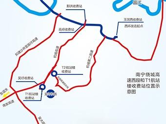 7月2日焦点图:南宁机场高速T1航站楼收费站将通车