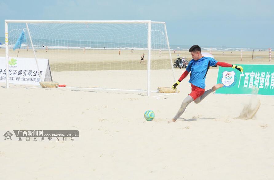 2019全国沙滩足球锦标赛北海赛区:广西富特堡夺冠
