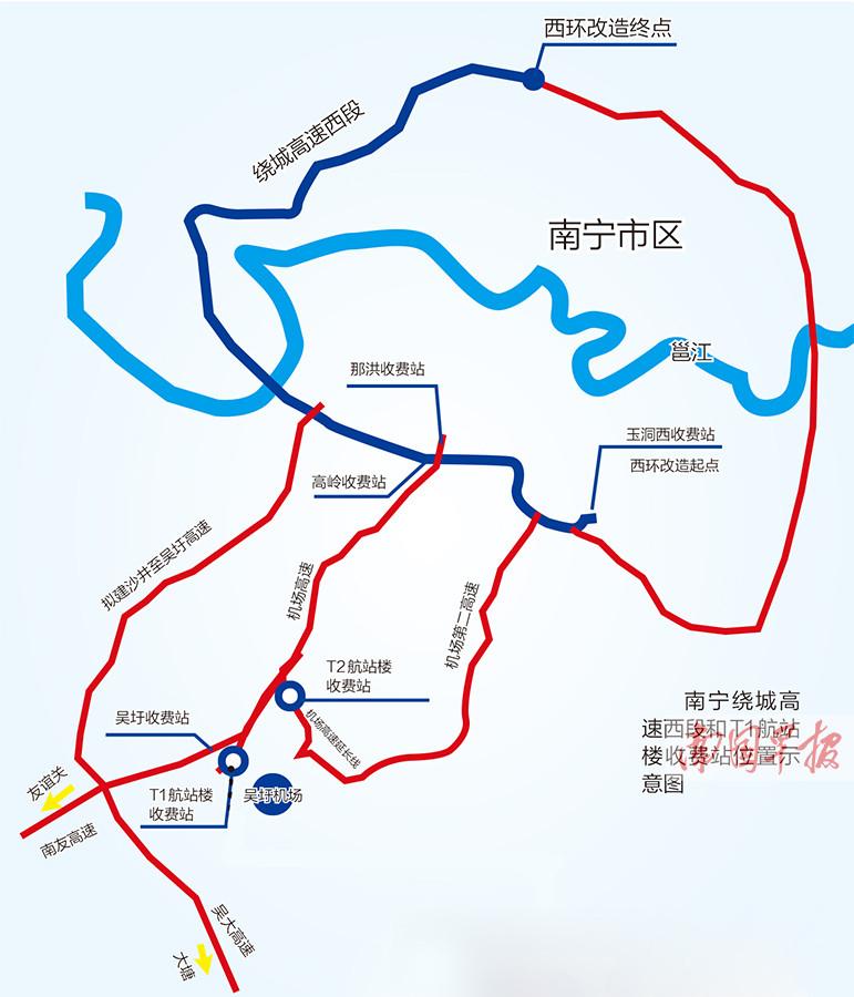 7月2日焦�c�D:南���C�龈咚�T1航站�鞘召M站�⑼ㄜ�