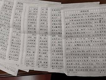 因詐騙獲刑 賓陽一男子寫10頁懺悔書勸告他人(圖)