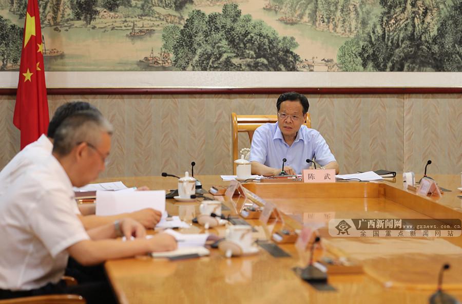 自治区政府党组开展专题研讨