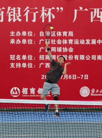 2019年广西区直网球邀请赛收官 多项网球赛事将至