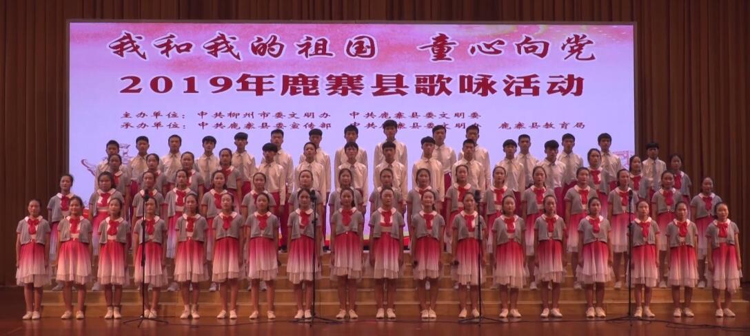 《我的中国梦》