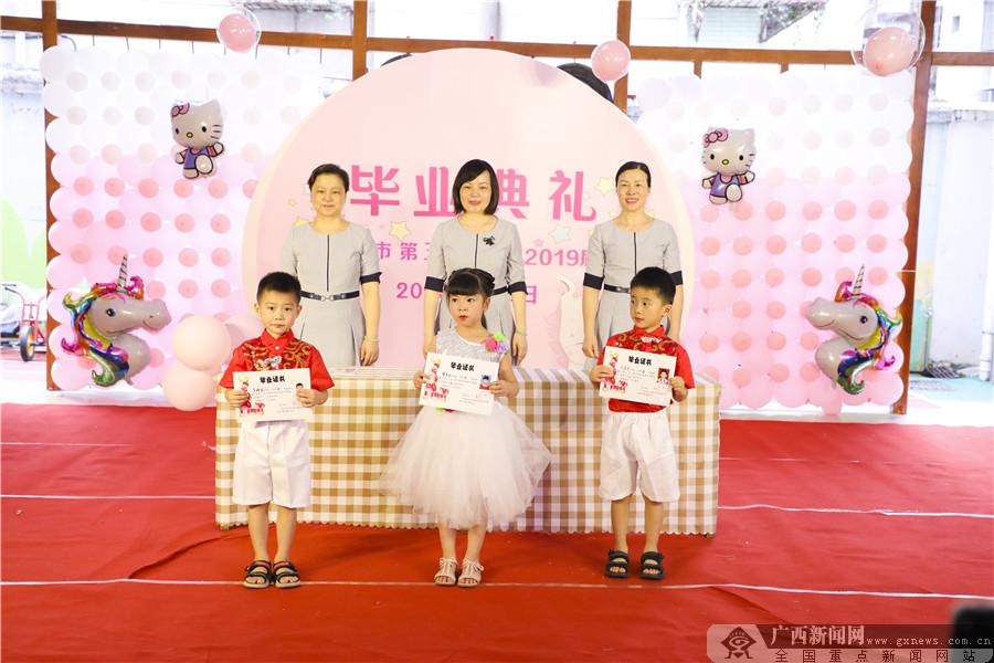 组图:感恩成长梦想启航 南宁市五幼举办毕业典礼