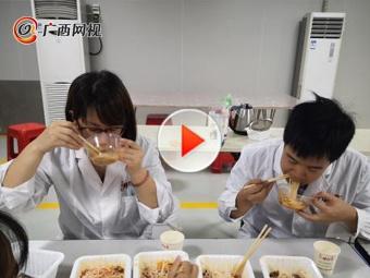 螺螄粉檢驗員一天試吃10碗粉 要不要試一下?