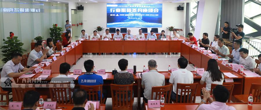 广西体彩与10家知名企业签约 开展销售和宣传合作