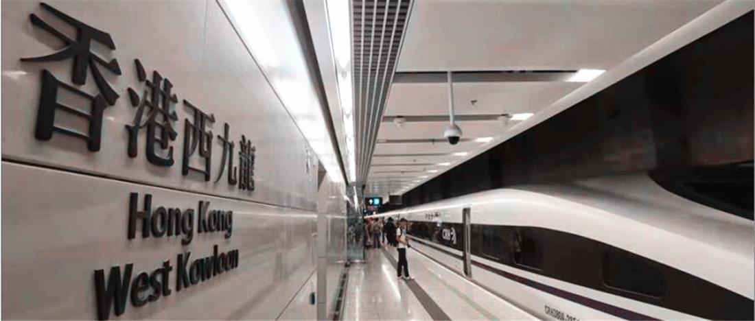 南宁东至香港西九龙动车首发 全程3小时59分(组图)
