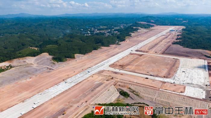 2.6公里的跑道超大氣!探訪玉林福綿機場建設進度