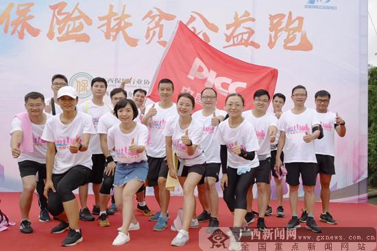 广西人保财险积极开展7.8保险公众宣传活动