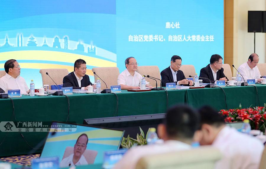 共同推进广西建设面向东盟的金融开放门户座谈会在京召开