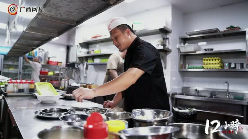 80后厨师长扎根厨房20载 炼就三分钟出一道菜