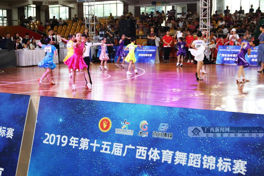2019第十五届广西体育舞蹈锦标赛邕城开赛(图)