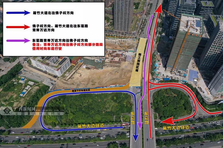 南宁东葛路封闭施工路段7月16日上午恢复双向通行