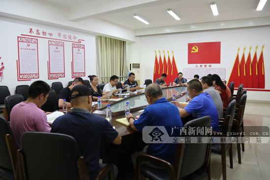 广西重竞技中心党员干部集中开展主题教育学习会