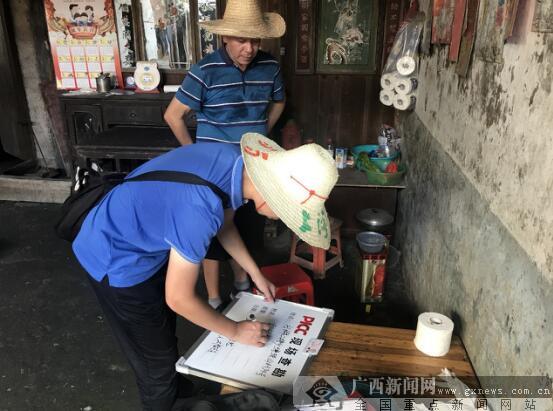 人保财险桂林市分公司快速行动应对暴雨灾害