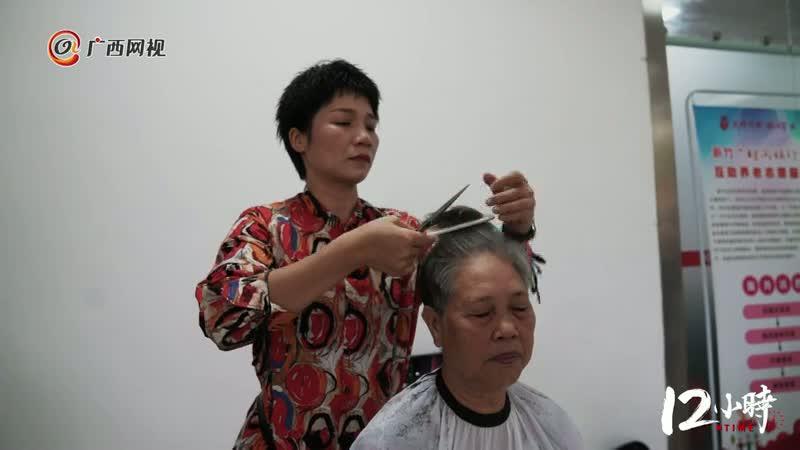 【12小时】每天站立超10小时 邕城女发型师17年只为创造美