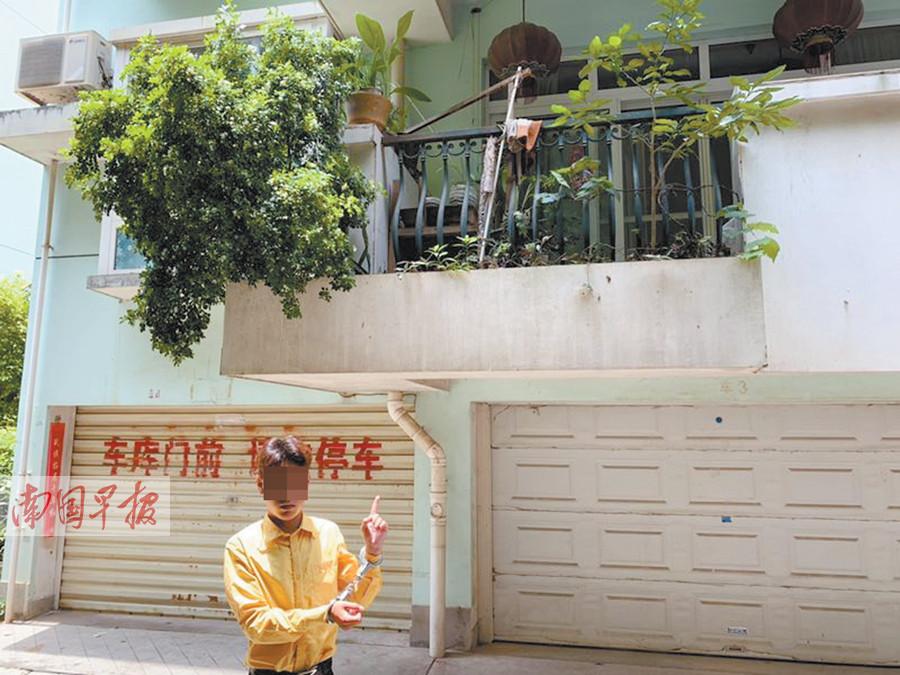 7月22日焦点图:南宁一房地产中介员工偷鹩哥被刑拘
