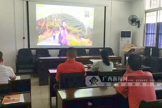 广西体育场党员干部集中学习黄文秀同志先进事迹