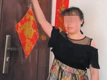 房屋涉传被查封竟撕封条入住 4名女子被行拘(图)