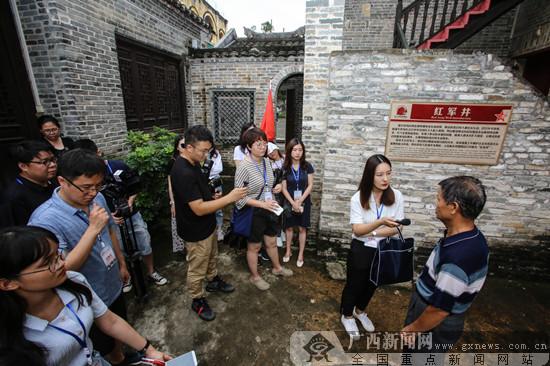 网记参观红八军旧址 感悟新闻人的初心使命(图)