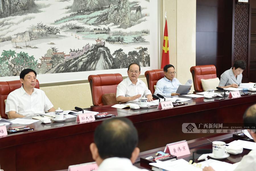 自治區黨委全面深化改革委員會第四次會議召開