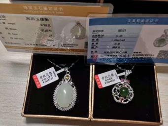 """7月23日焦点图:珠宝店的抽奖""""套路""""你遇到过吗?"""