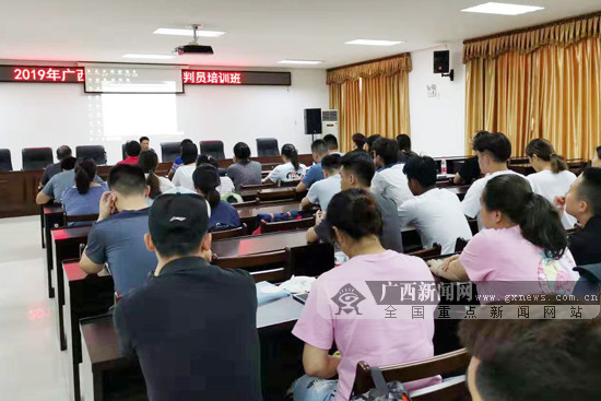 广西举办射击项目一级裁判员培训班 为区运会蓄力