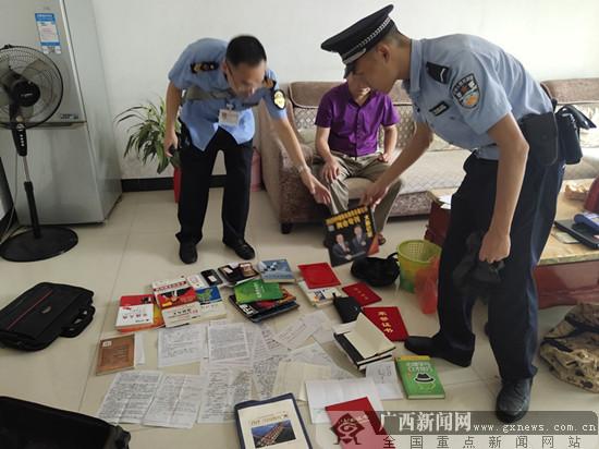 """南宁""""烈焰""""行动再端传销窝点 抓获322人(图)"""