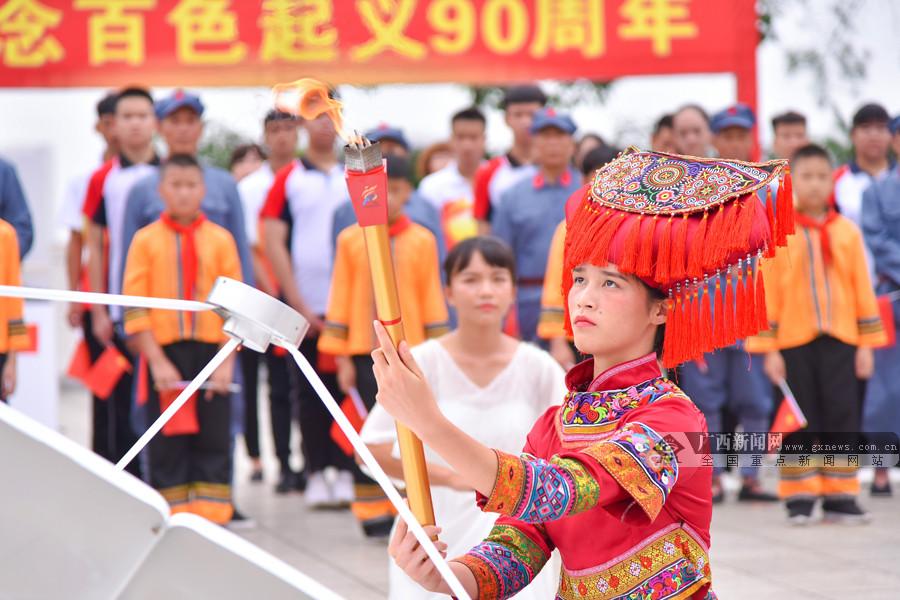 广西第十四届运动会在百色完成圣火采集 将启动火炬传递
