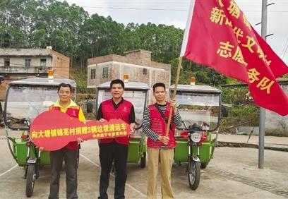 良庆区大塘镇锦亮村新时代文明实践志愿服务队成立