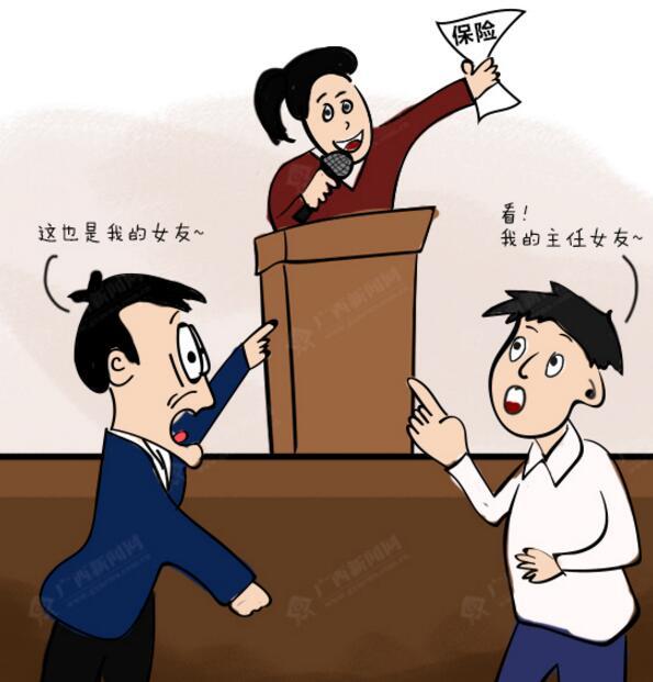 【新桂漫画】女网逃一路晋升