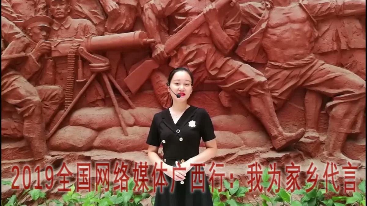 我为家乡代言:龙州起义纪念馆讲解员