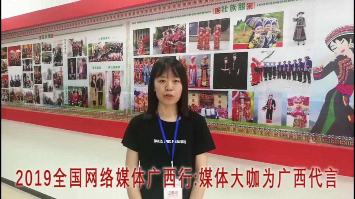 媒体大咖为广西代言:南国早报客户端记者陈秋实