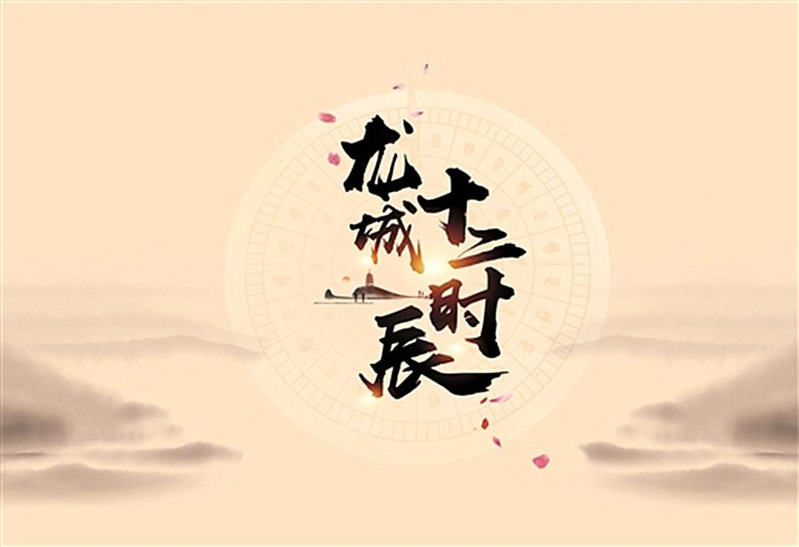 龙城十二时辰:华灯初上到夜色阑珊的柳州人生活