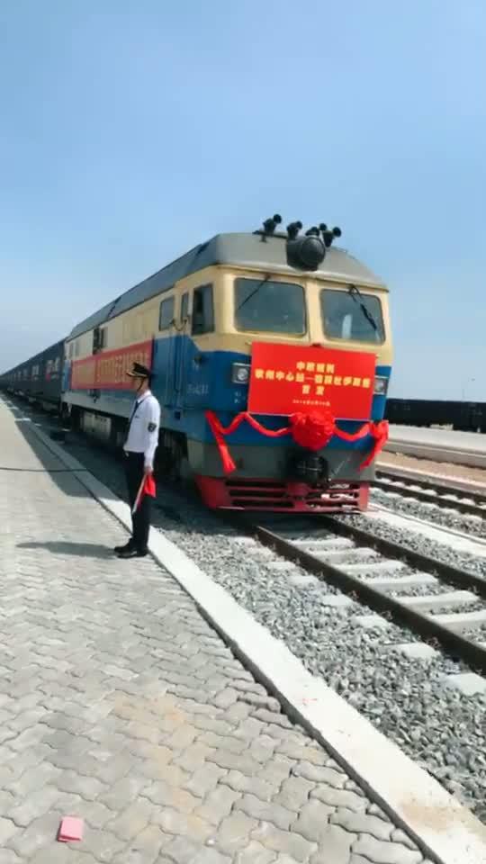 钦州铁路集装箱中心站正式开通运营 陆海新通道海铁联运实现无缝衔