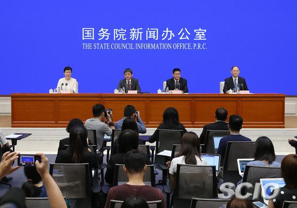 直播|国新办举行中国-东盟经贸合作暨博览会新闻发布会