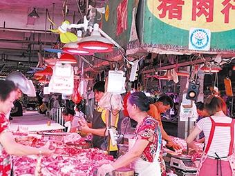 8月1日焦點圖:豬肉價格連連漲 市民驚呼
