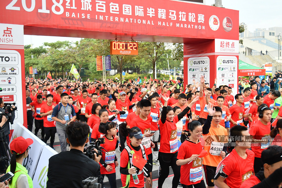 第十四届区运会马拉松赛暨2019百马将打造5大亮点