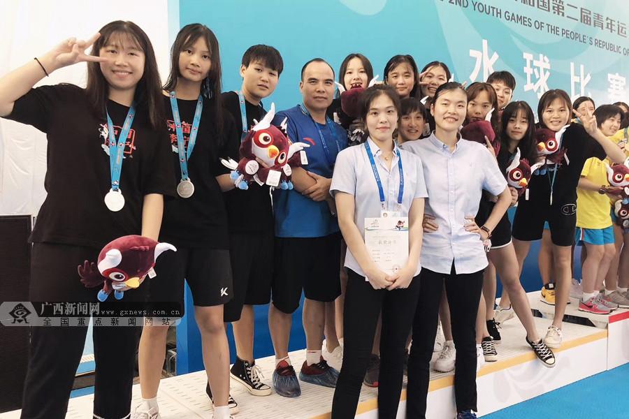 二青会女子水球体校组决赛战罢 广西体校队获亚军